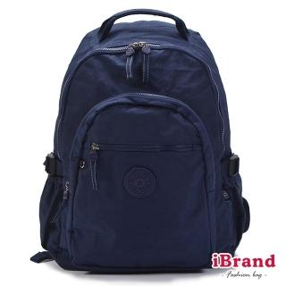 【i Brand】簡約素色超輕盈尼龍口袋後背包(深藍色)