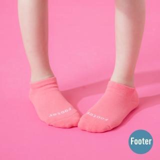 【Footer】單色運動氣墊船短襪(ZH185L-桃紅)