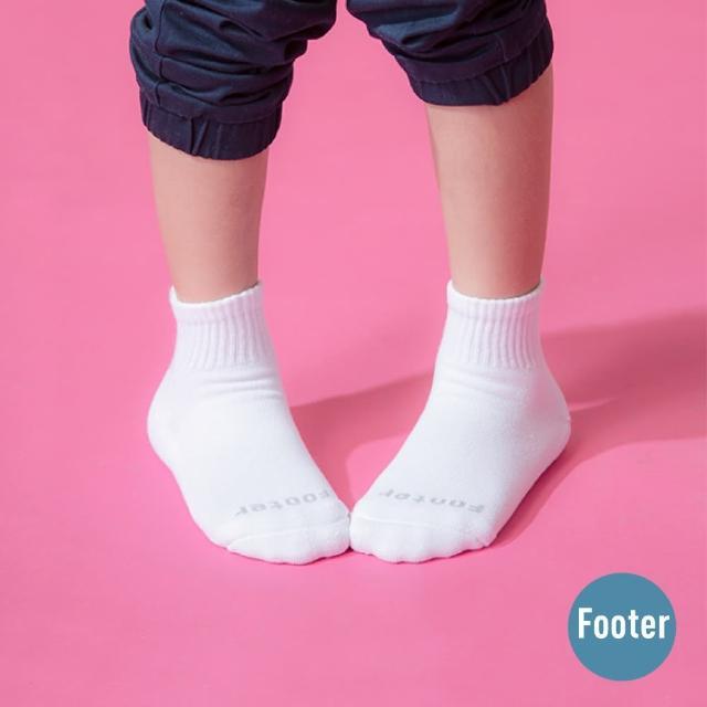 【Footer除臭襪】單色運動氣墊襪-童款-全厚底(ZH186-白)/