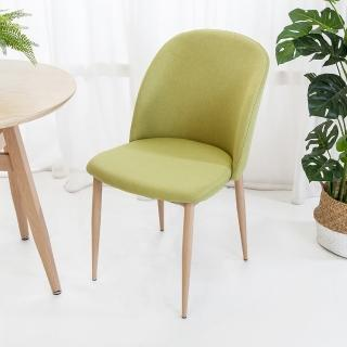 Bernice-米凱簡約綠色布餐椅/單椅(四入組合)