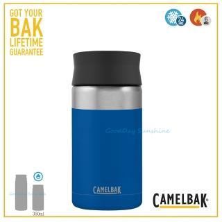 【CAMELBAK】350ml Hot Cap 360° 保冰/溫隨行杯 海洋藍(CB1893401040 隨行杯)