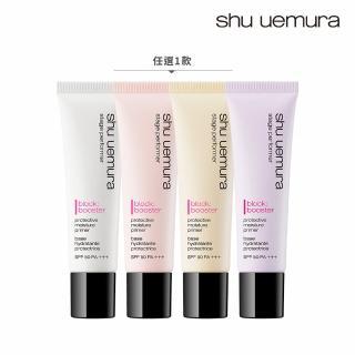 【Shu uemura 植村秀】極保濕輕感防護乳SPF50 PA+++