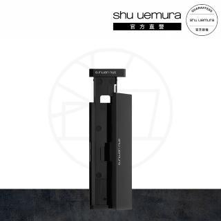 【Shu uemura 植村秀】四色蕊盒黑