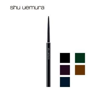 【Shu uemura 植村秀】新一代 3秒魔法眼線膠筆