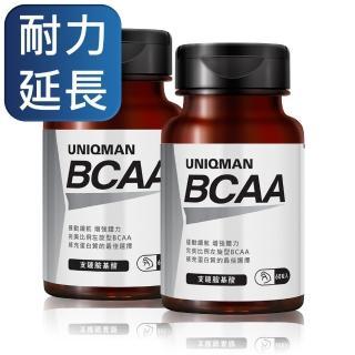 【UNIQMAN】BCAA支鏈胺基酸 素食膠囊(60粒/瓶;2瓶組)