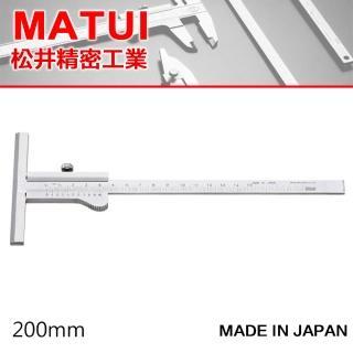 【MATSUI】T型游標卡尺 200mm(游標卡尺)