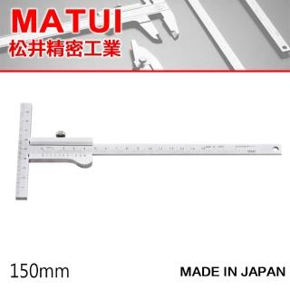 【MATSUI】T型游標卡尺 150mm-先端附刻度(游標卡尺)