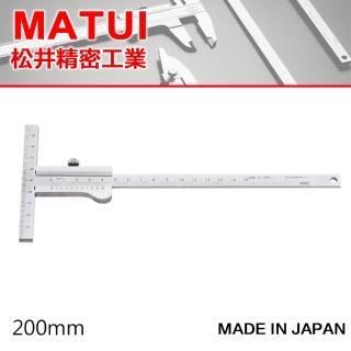 【MATSUI】T型游標卡尺 200mm-先端附刻度(游標卡尺)