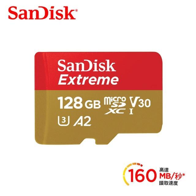 【SanDisk