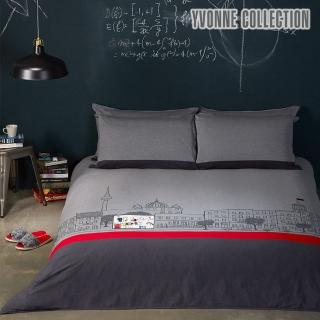 【Yvonne Collection】柏林街景加大被套+枕套組(暗灰/紅)