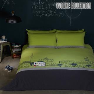 【Yvonne Collection】柏林街景雙人被套+枕套組(草綠/暗灰)