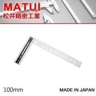 【MATSUI】直角規 100mm-附刻度(直角規)