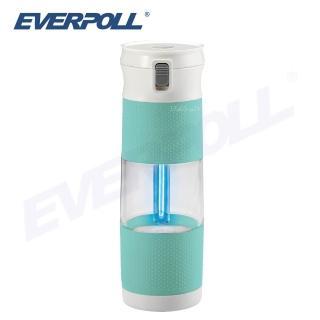 【EVERPOLL 愛惠浦科技】UV生飲隨身瓶 UV-905(Tiffany藍)