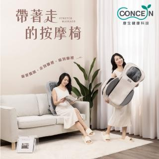 【Concern 康生】BOSS專用 氣壓揉搥全功能按摩椅墊 CON-268A(揉捏搥打氣壓式按摩頂級款)