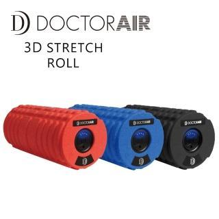【DOCTOR AIR】3D伸展滾筒(公司貨)