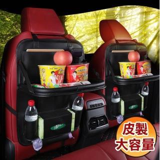 【愛車工坊】手工皮製椅背餐桌收納袋/汽車收納袋(一入)