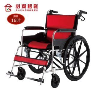 【必翔銀髮樂活館】座得住手動輪椅PH-161B