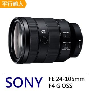 【SONY 索尼】FE 24-105mm F4 G OSS 標準變焦鏡頭(平行輸入)