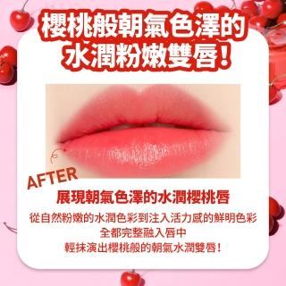 【ETUDE HOUSE】甜顏蜜語櫻桃護唇膏 4g