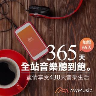 【MyMusic】365天音樂無限暢聽儲值序號(免費加贈65天)