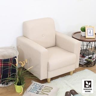 【多瓦娜】帕斯尼貓抓皮時尚單人沙發/三色