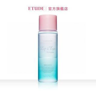 【ETUDE HOUSE】好純淨眼唇卸妝液(100ml)