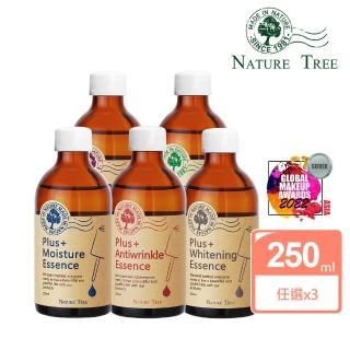 【Nature Tree】濃縮精華液3入特惠250ml(保濕/美白/抗皺/控油/舒敏)