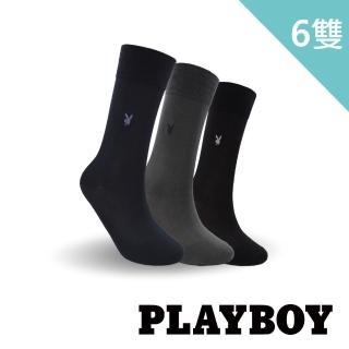 【PLAYBOY】簡約絲光紳士襪-6入組(紳士襪)