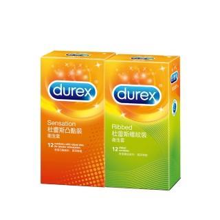 【Durex杜蕾斯】凸點12入+螺紋12入保險套(2盒組)