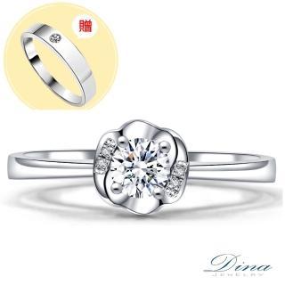 【DINA 蒂娜珠寶】花園戀曲 GIA 0.32克拉 D VVS1 3EX 求婚女戒(鑽石戒指)