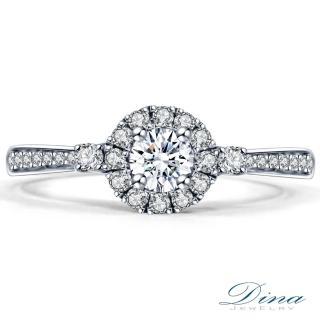 【DINA 蒂娜珠寶】圍繞愛情 GIA 0.34克拉 F VS1 3EX 求婚女戒(鑽石戒指)