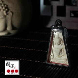 【開運方程式】陳欽煜-泰國本廟親求帕蓬素攀佛牌佛牌(招富貴榮華)