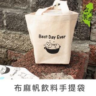 【珠友】布麻帆飲料手提袋/飲料杯袋