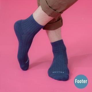 【Footer】復古直線條微分子薄襪(T47L-藍)