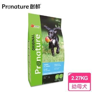 【Pronature 創鮮】原創自然糧-幼母犬 雞肉燕麥配方(2.27KG)