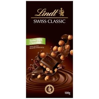 【Lindt 瑞士蓮】經典榛果黑巧克力 100g(黑巧克力)