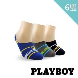 【PLAYBOY】趣味防滑淺口隱形男襪-6入組(隱形襪)