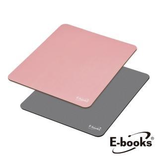 【E-books】MP2 無印風極簡滑鼠墊