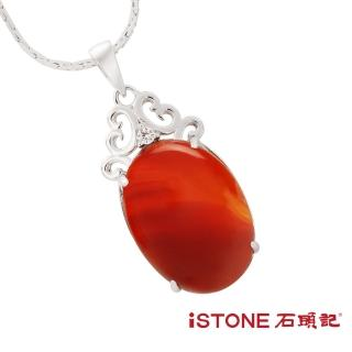 【石頭記】紅瑪瑙墜(幸運皇冠)