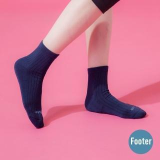 【Footer】復古直線條微分子薄襪(T47M-藍)