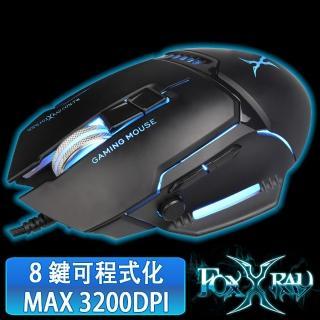 【FOXXRAY 狐鐳】衝擊獵狐電競滑鼠(FXR-SM-21)
