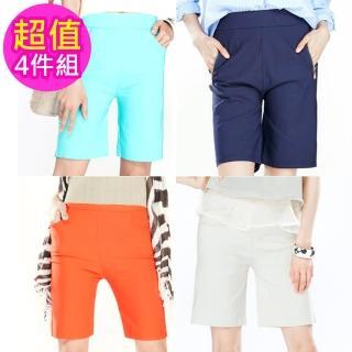 【ALVA】韓版金屬拉鍊彈性100%嫘縈短褲(四件組現貨熱銷中)