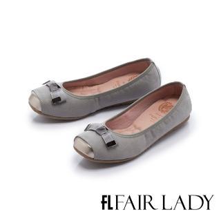 【FAIR LADY】我的旅行日記 光澤扭結芭蕾平底鞋(灰、501738)