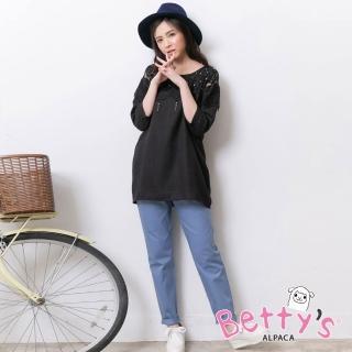 【betty's 貝蒂思】素色百搭拉鍊口袋長褲(淺藍)