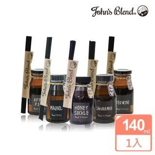 【日本John's Blend】室內香氛擴香瓶-140ml(八款香味任選)