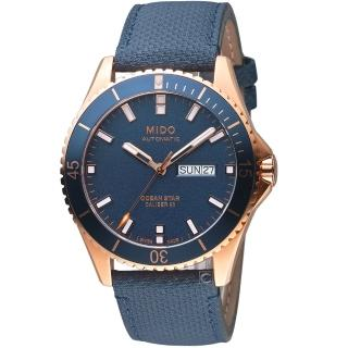 【MIDO 美度】OCEAN STAR海洋之星系列時尚腕錶(M0264303604100 藍)