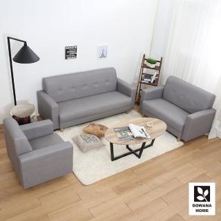 【多瓦娜】帕斯尼貓抓皮時尚三件式沙發組合1+2+3