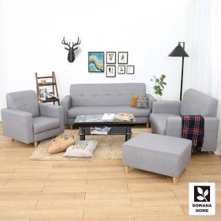 【多瓦娜】帕斯尼貓抓皮時尚四件式沙發組合1+2+3+腳椅