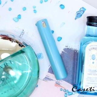 【Caseti】超輕藍 透視系列 香水分裝瓶 旅行香水攜帶瓶 香水瓶 噴瓶 壓瓶 空瓶 分裝瓶推薦(香水分裝瓶)