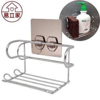 【Easy 易立家】洗碗精菜瓜布架(304不鏽鋼無痕掛勾 無痕貼 廚房浴室流理台水槽收納置物架 洗手乳放置架)